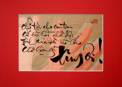 Calligraphie_VN_021