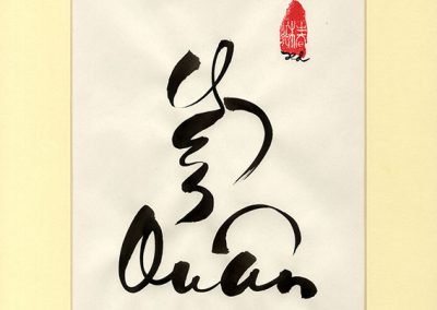 Calligraphie_VN_033