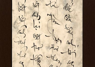 Calligraphie_VN_037